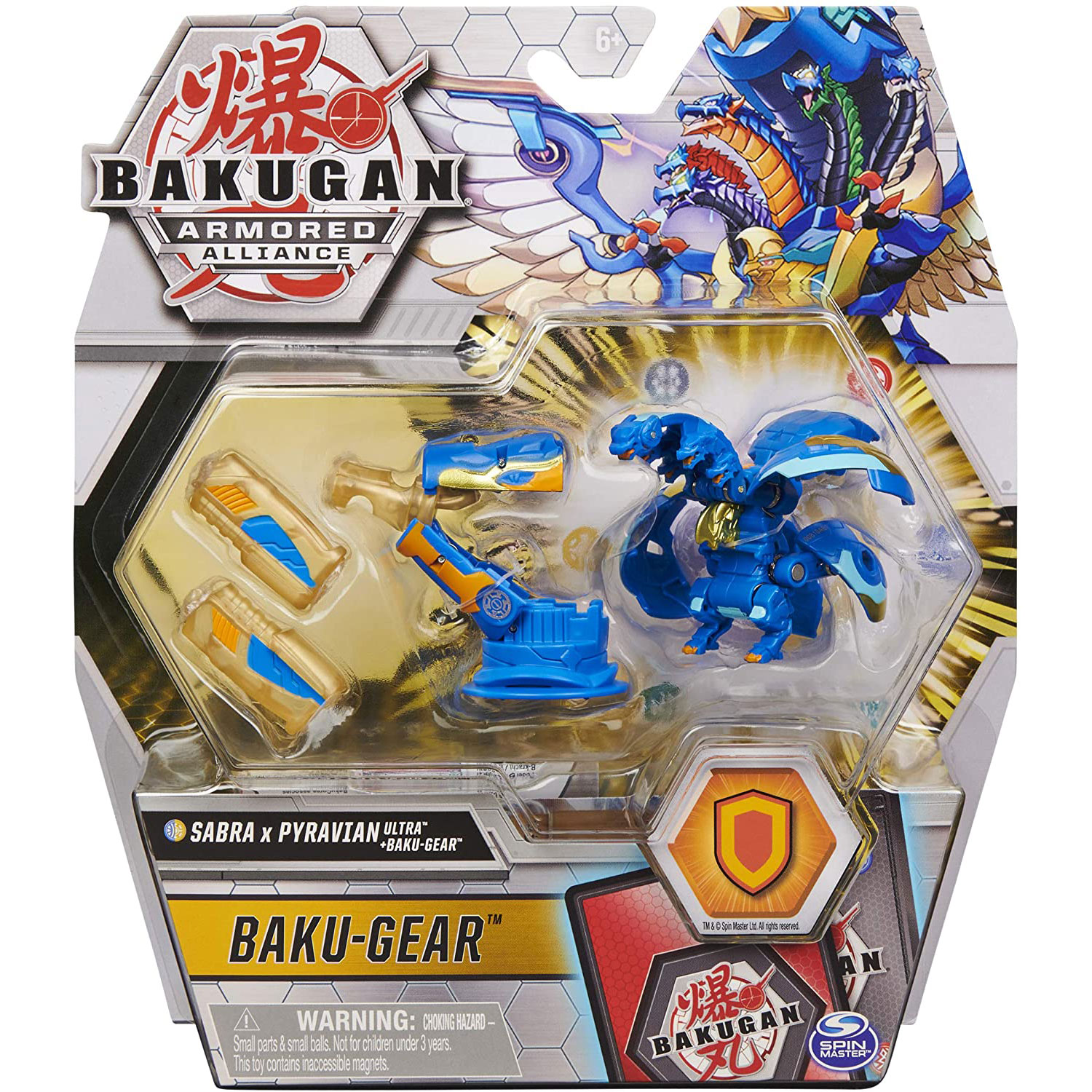 Bakugan Armored Alliance Ultra Ball with Baku-Gear Aquos/Aurelus Sabra x Pyravian